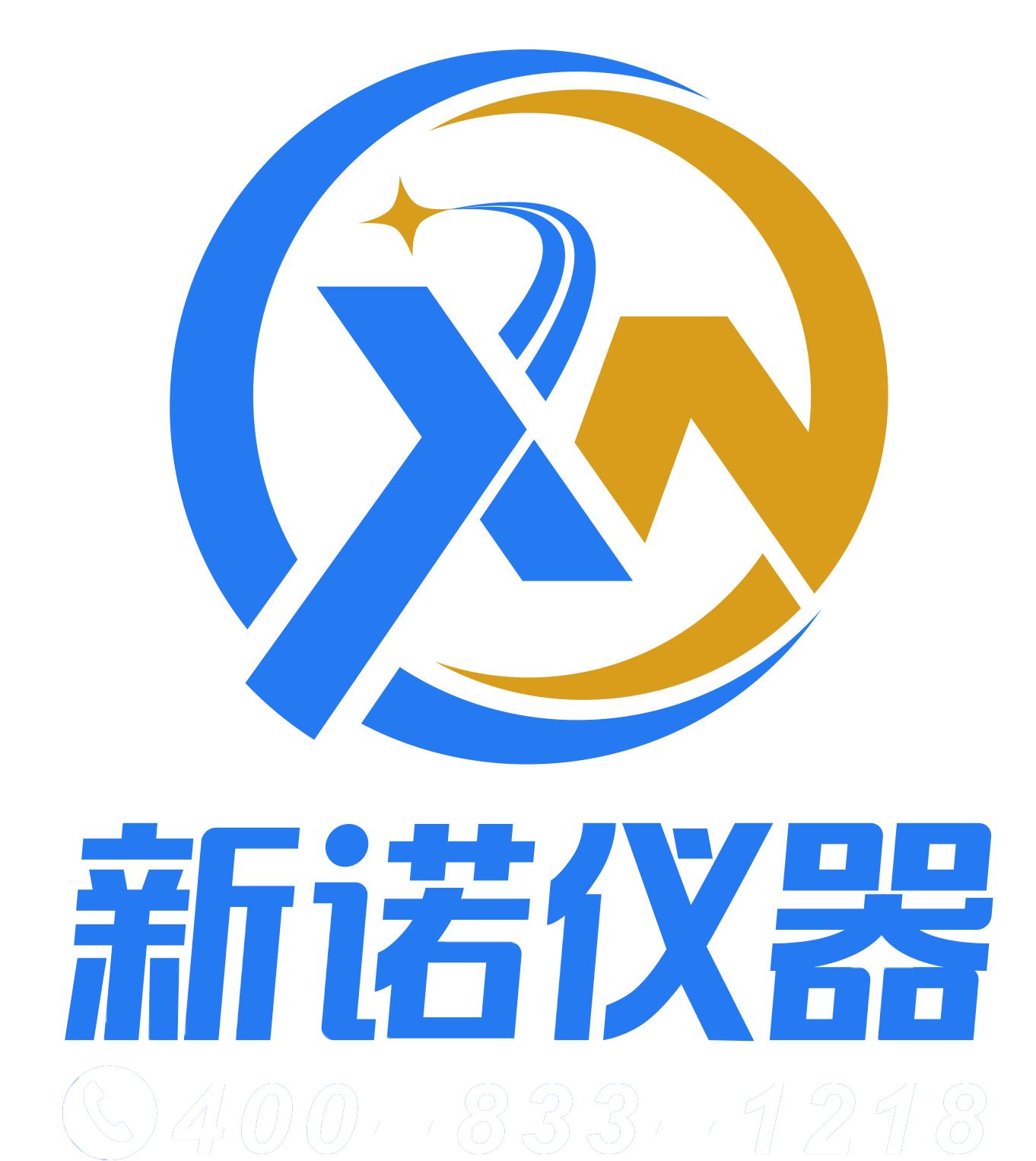 天津新诺仪器科技有限公司