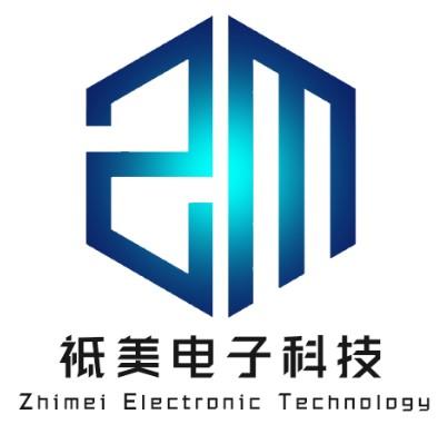 上海祗美电子科技有限公司
