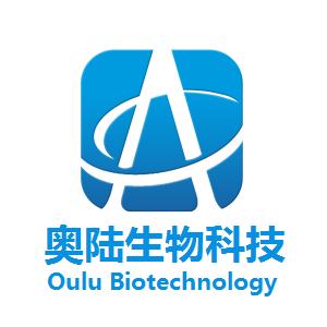 上海奥陆生物科技有限公司