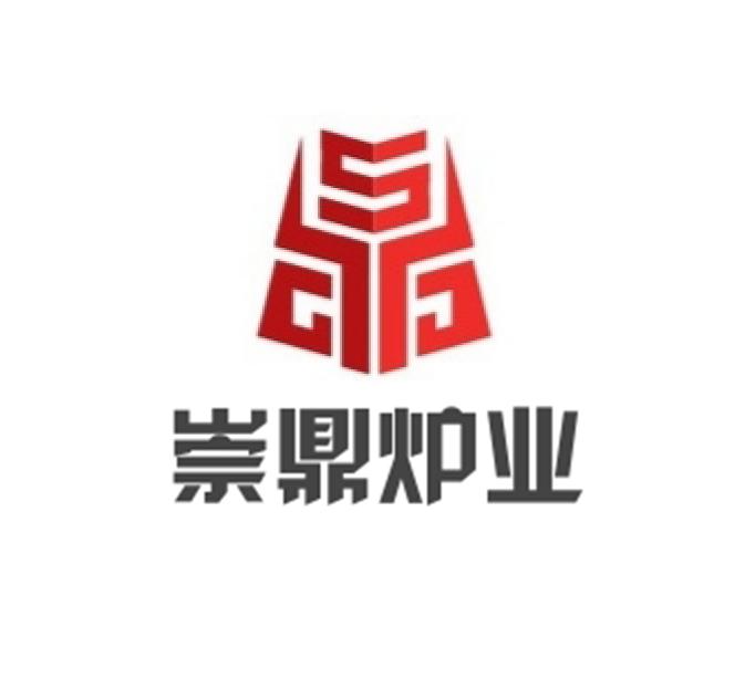 洛阳崇鼎炉业有限公司