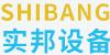 上海实邦试验设备有限公司