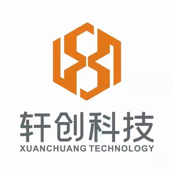 西安轩创电子科技有限公司