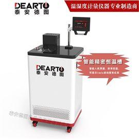 DTS-CT智能恒温油槽