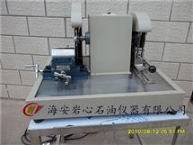 TQ-2型台式切片机