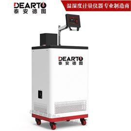 DTS-CT智能制冷槽型号齐全