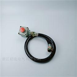 现发BNGG11/2防爆挠性管