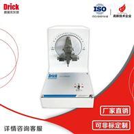 DRK106國際標準通用型紙板挺度儀