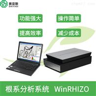 根系分析系统WinRHIZO