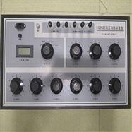 LGZ92E高压高阻标准器