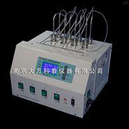 金属相图(8通道)测量实验装置