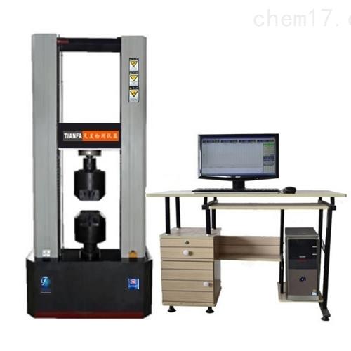 材料试验机、力学拉力机 拉力测试机