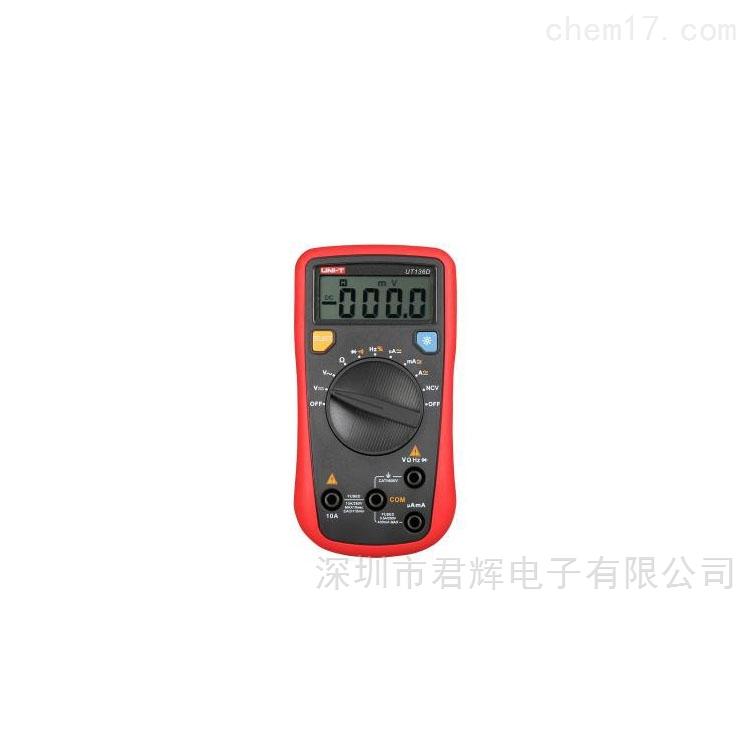 UT136D 掌上型自动量程数字万用表