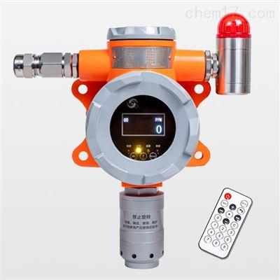 新国标有毒有害气体检测仪点型气体探测器