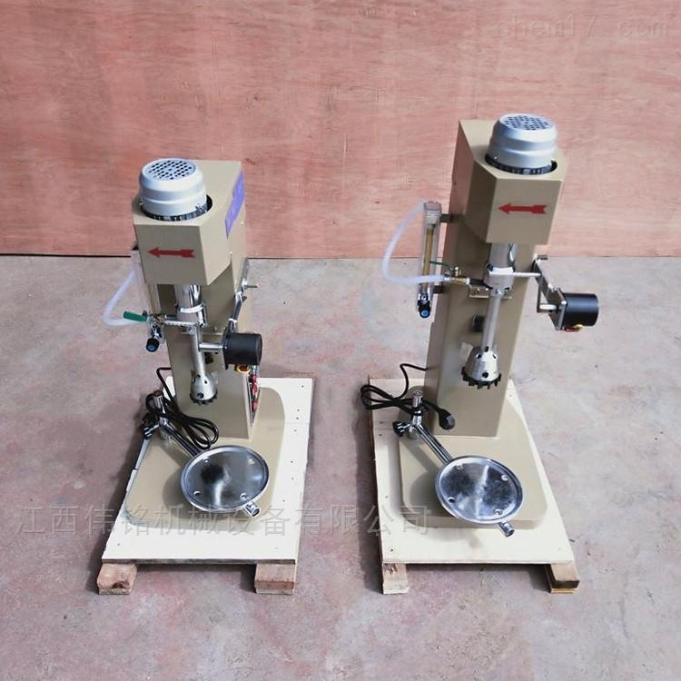 新疆选煤泥实验室单槽浮选机