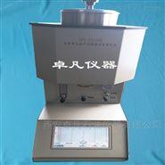 ZFY-17144B自动微量残炭测定仪