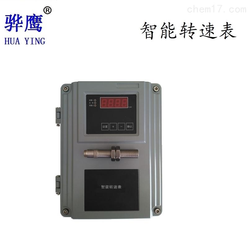 HZS-04T-S-挂壁式智能反转速表