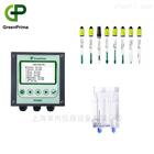 英國GP_在線臭氧濃度檢測儀_電化學傳感器法