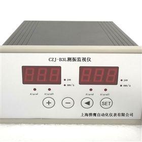8000/011(012)单(双)通道振动监视仪
