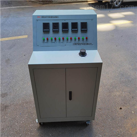 高低压开关柜通电试验台厂家