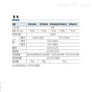 GPR垫江县亚德客气源处理件调压阀厂家直发
