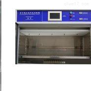 LCD液晶屏紫外线加速耐候试验箱厂家独销