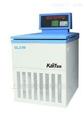 GL21M 高速冷冻离心机