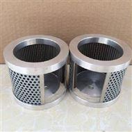 SFX—1300×1可定制黎明液压油滤清器