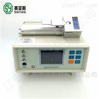 SYS-1023植物蒸腾速率测定仪