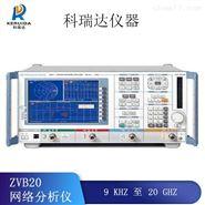 罗德与施瓦茨ZVB20网络分析仪全国回收