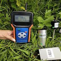 SY-SW-Ⅲ-2土壤多参数测试仪