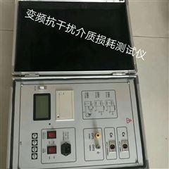 全自动介质损耗测试仪