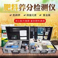土壤养分速测仪GT-H70