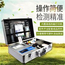 FK-CT01土壤养分快速检测仪
