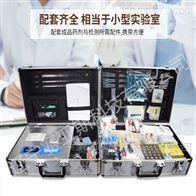 肥料养分检测仪SFY-2