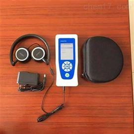 高标准手持式局部放电检测仪直销