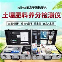 FK-CT04科研级土壤养分快速检测仪