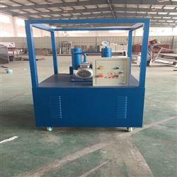 专业生产变压器干燥空气发生器