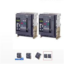 西门子3WT系列万能式框架空气断路器