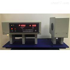 上海物光WGT-S透光率雾度仪
