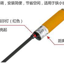 供应日本山武YAMATAKE传感器FRS100C300-2