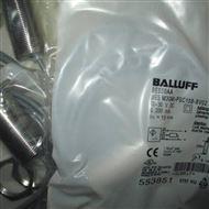 S162-S4-D 可替代 巴鲁夫 耐高压接近开关