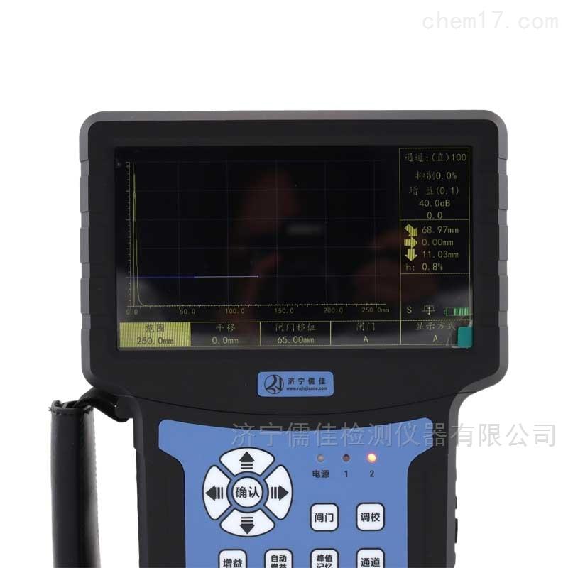 数字型超声波探伤仪