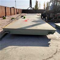 适合工地用的3x16米100吨地磅秤价格