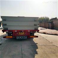 50吨广安称农产品地秤-9米长电子地磅报价