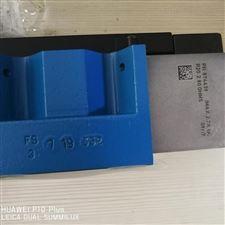 美国VICKERS柱塞泵ADU041R02上海供应商