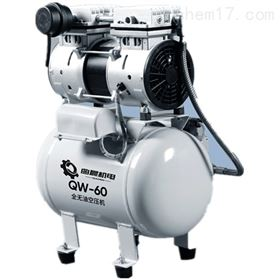 QW-60空压机