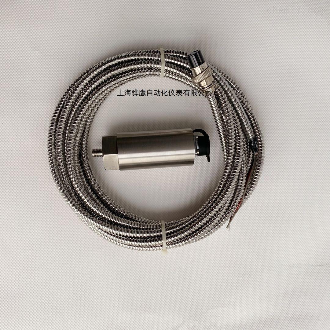 一体化振动变送器HY-VT12