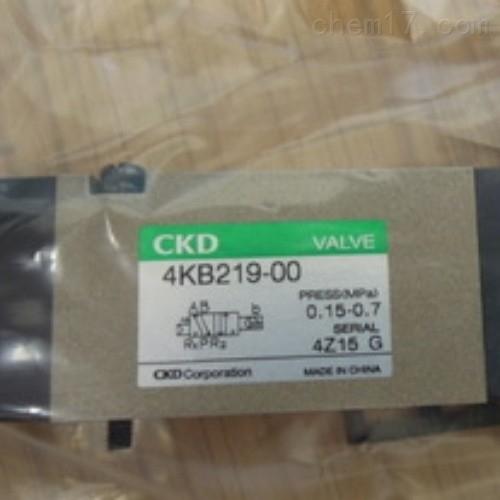 日本喜开理CKD电磁阀