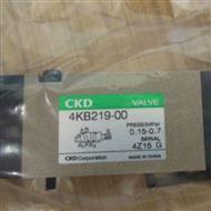 4KB219-00日本喜開理CKD電磁閥