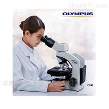 CX43奥林巴斯双目生物显微镜